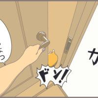 コーギーアルんち:部屋に入ろうとしたらアルが