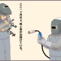 コーギーアルんち:溶接工
