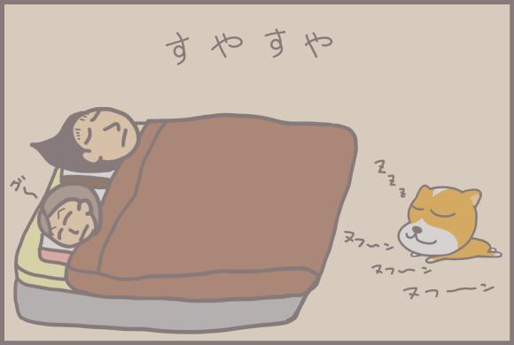 コーギーアルんち:良く寝てる